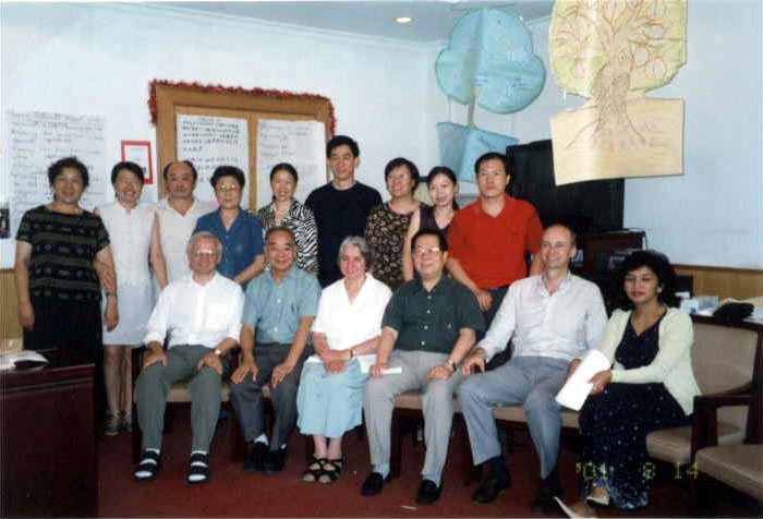 Participants at the first five-day LVE seminar and workshop held at the Beijing Institute of Education in August 2001.